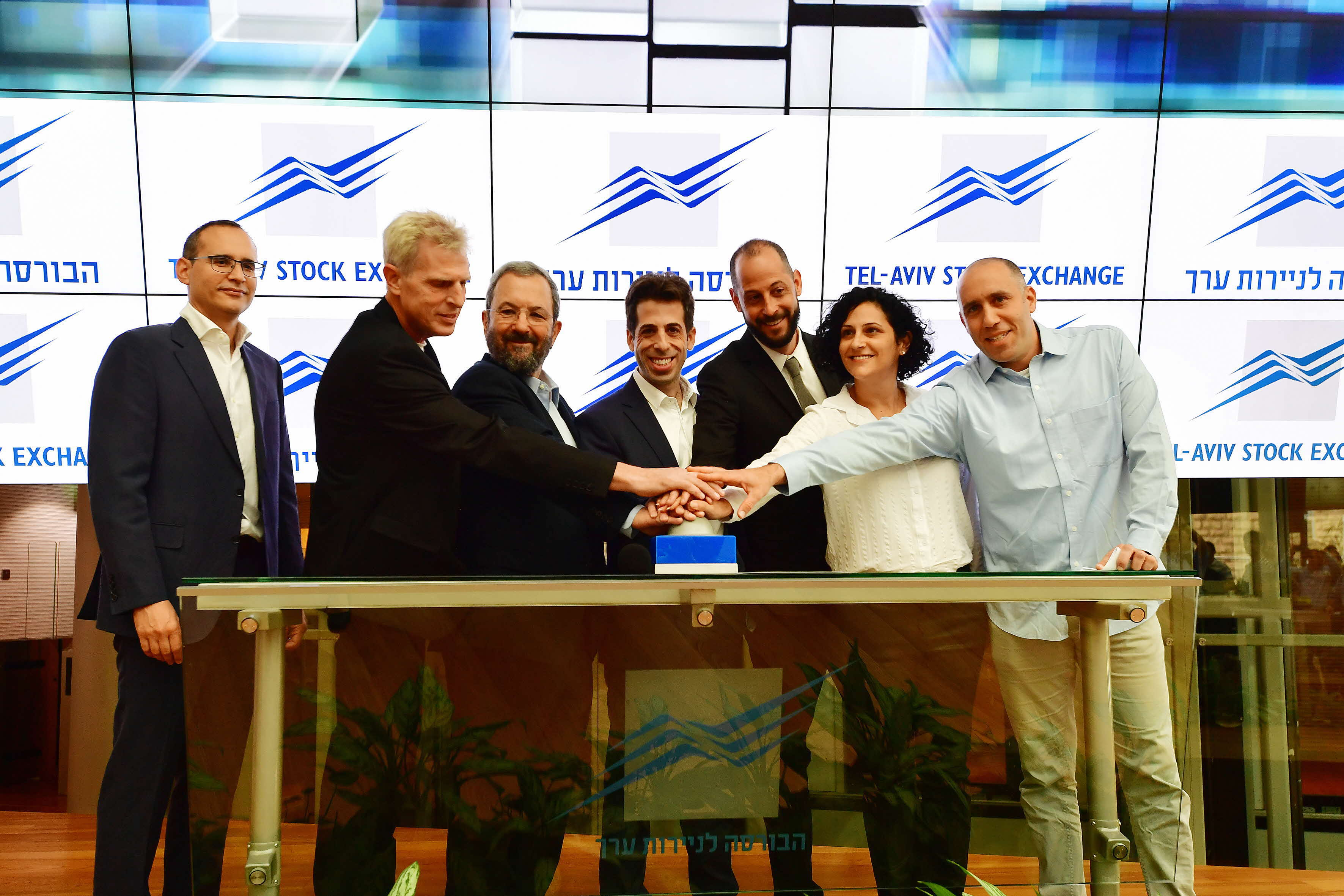 InterCure's Management Opened the Trading session This Morning celebrating the addition to TASE Indices